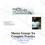 Tai Chi Video George Xu