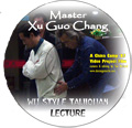 Xu Guo Chang Wu Style Tai Chi video