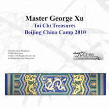George Xu DVD